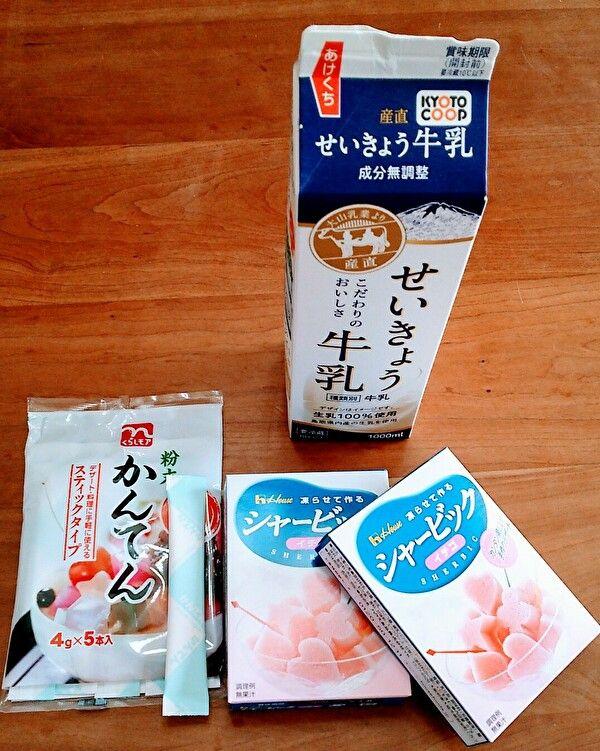 いちごミルクプリン材料