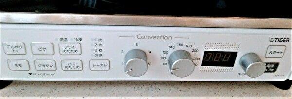 コンベンションオーブンの操作パネル